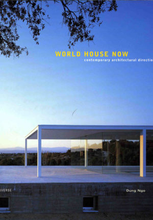 World house now
