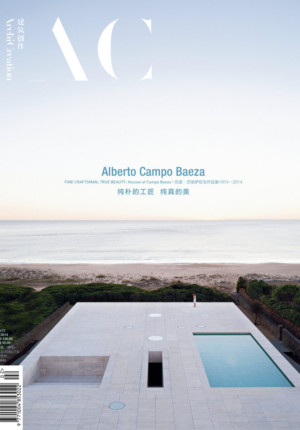 Cover Archicreation 117