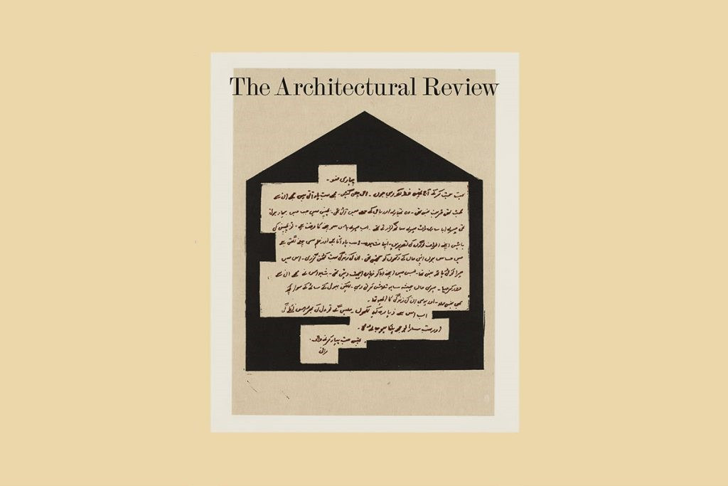 Architectural review 2020
